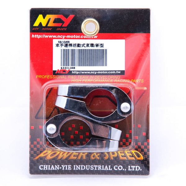 "NCY Adjustable Cross Bar Clamps (Chrome, 7/8""); Universal"