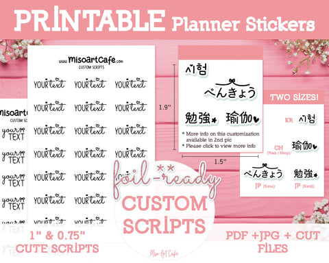 CUSTOM Printable Foil-Ready Scripts - Typography Planner Stickers