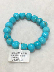 Top quality natural turquoise beads bracelet