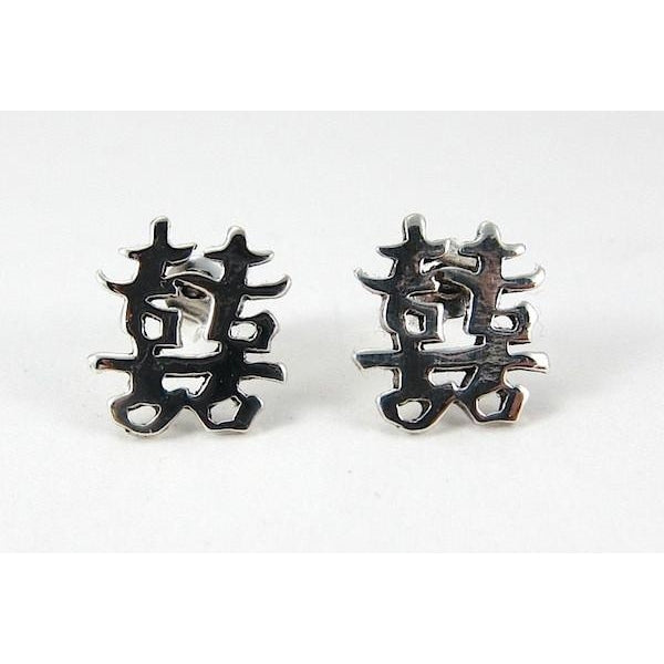 "Sterling Silver ""Double Happiness"" Stud Earrings"