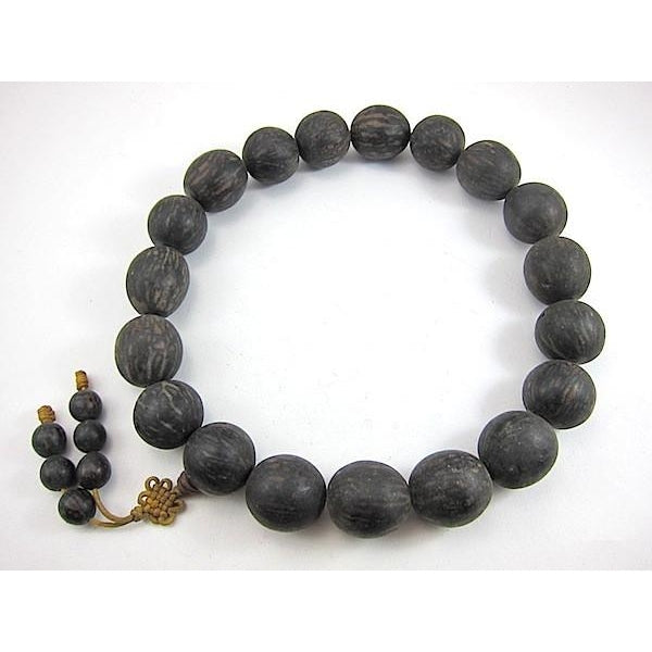 Inlaid Ebony and Bone Tanzanian Bicone Beads 20mm African Multicolor Wood