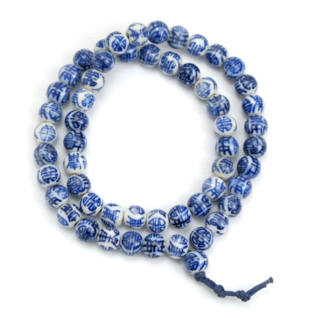 Double Happiness Half Mala 54 Beads 13mm
