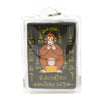 See Hoo Ha Tah (Four Ear Five Eye) Painted Indra Thai Amulet -54