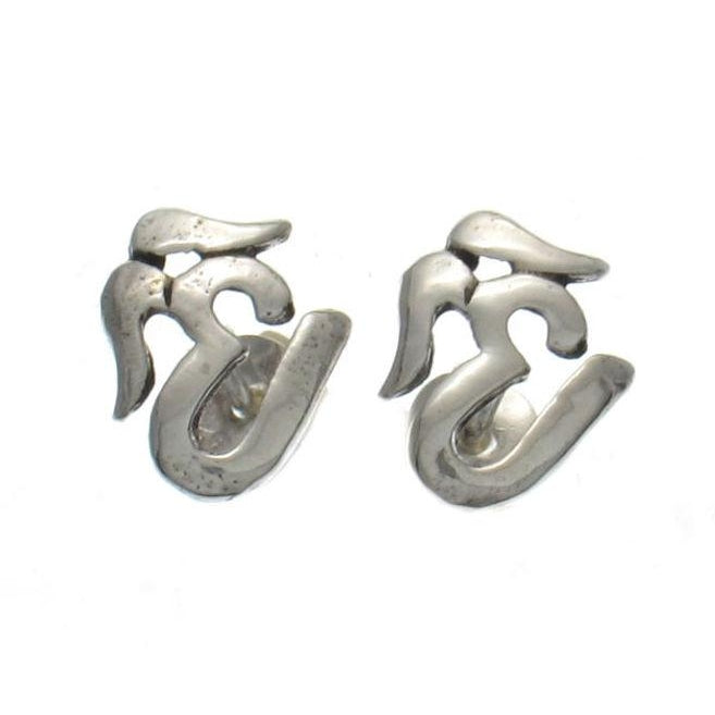 Sterling Silver Om Stud Earrings