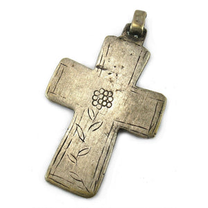 Ethiopian Cross Early 20th Century Pendant #6