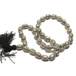 Sterling Silver 36 Bead Skull Mala, Small