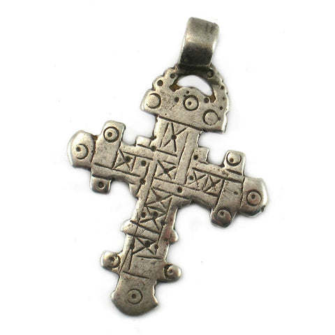Ethiopian Cross Early 20th Century Pendant #5