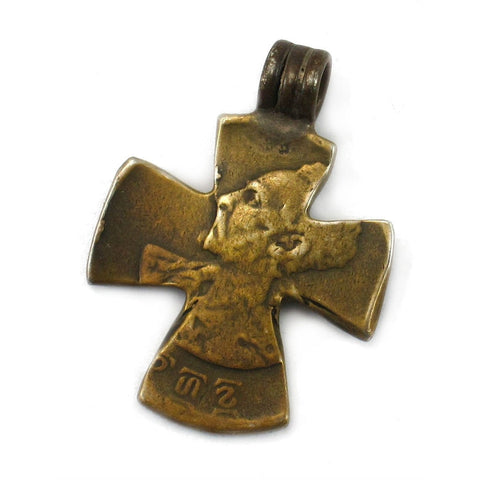 Ethiopian Cross Early 20th Century Pendant #13