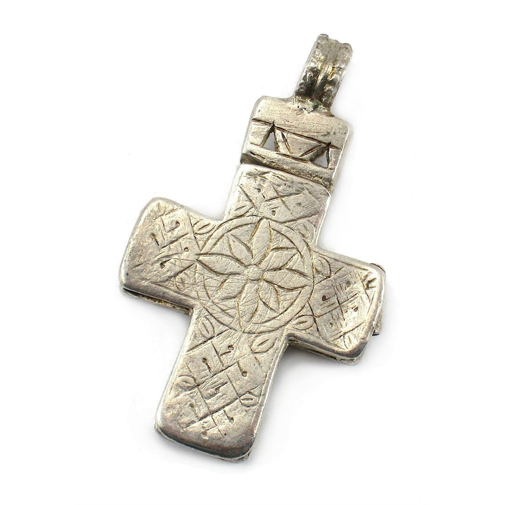 Ethiopian Cross Early 20th Century Pendant #15