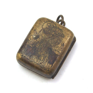 Brass Talisman Case with Miniature BHAGAVAD GITA