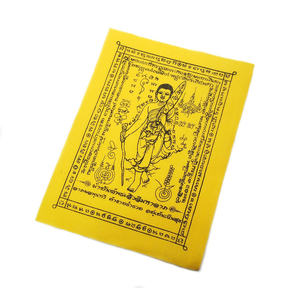 Sīvali The Patron Saint of Travel Large Prayer Cloth, B