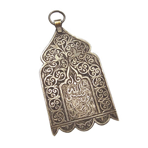 Moroccan Hamsa w/ Mihrab and Calligraphy