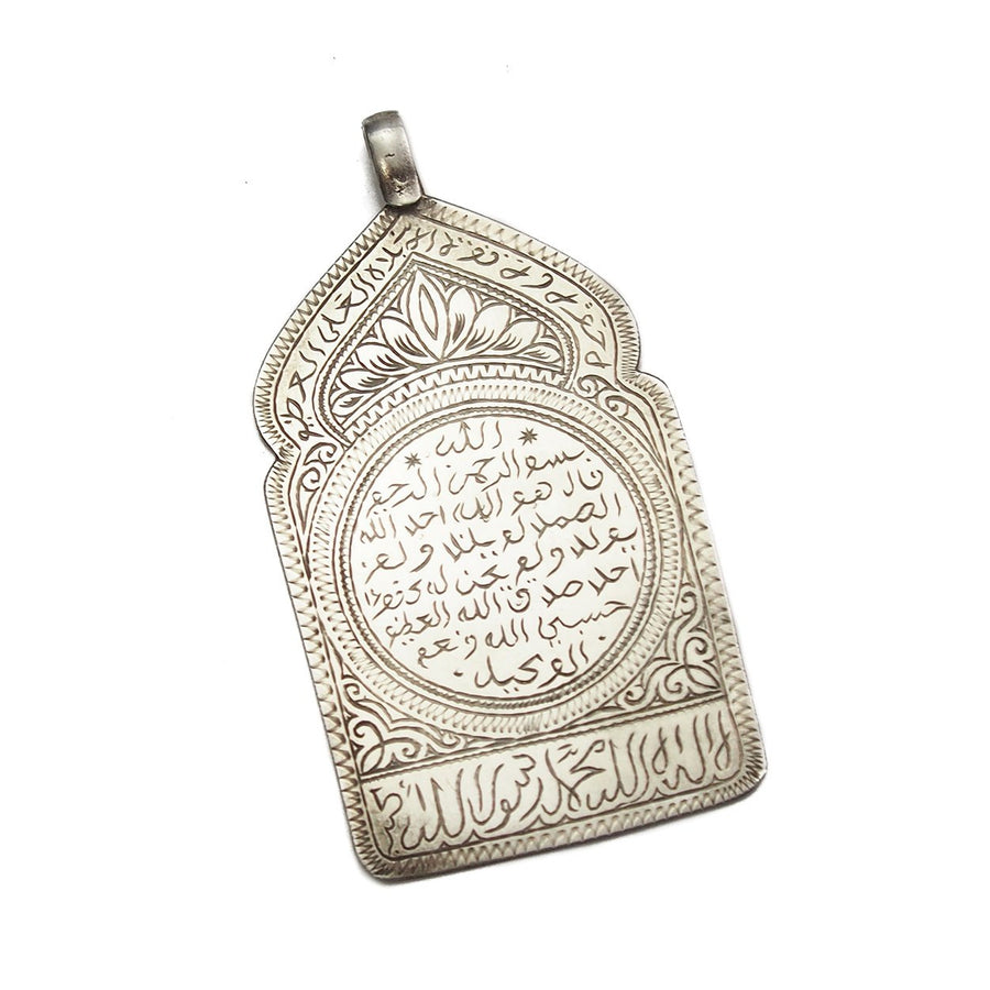 Louha Amulet with Hand Engraved Arabic Inscriptions