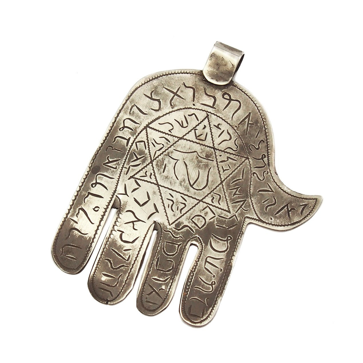 Hands Of The Ancestors Rare Hamsa Amulets From Morocco Beads Of