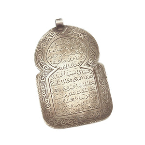 Louha Amulet w/ Arabic Inscription and Paradise Vines and Blossom