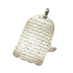 Moroccan Hamsa with Ayat al-Kursi Inscription