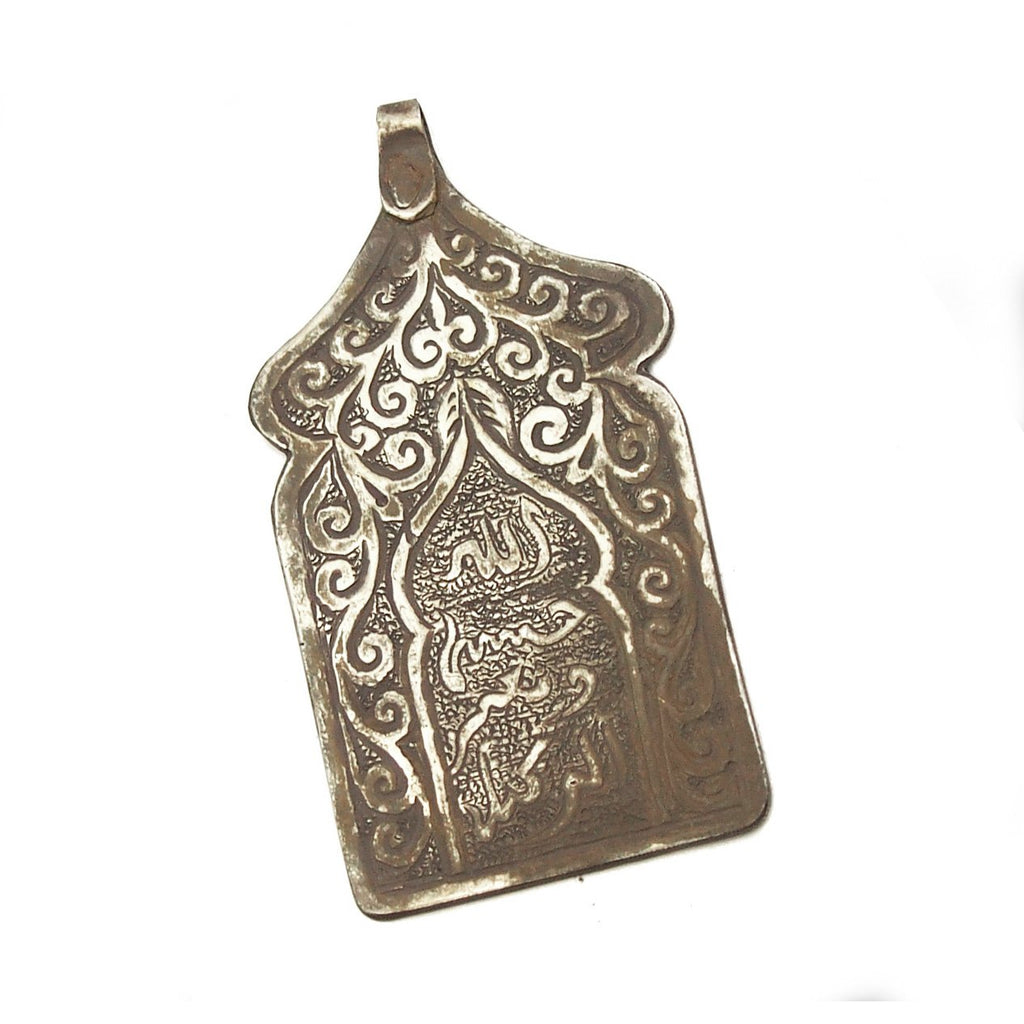 Moroccan Louha Amulet