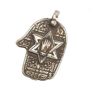 Essaouira Judaica Hamsa with The Star of David and the Hand of Protection 1