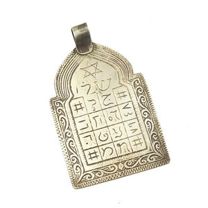 Moroccan Louha Amulet w/ Engraved Star of David