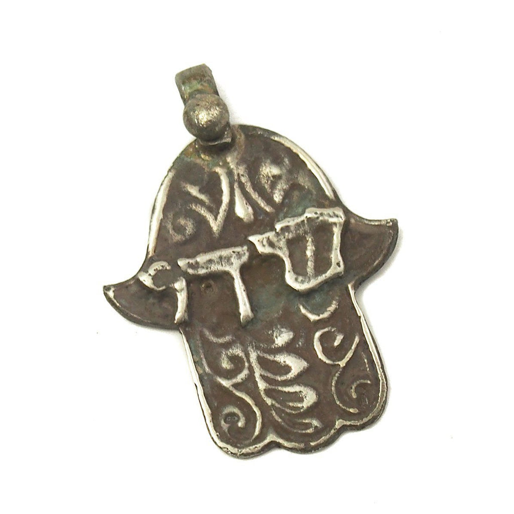 Essaouira Judaica Hamsa with El Shaddai Hebrew Characters 1