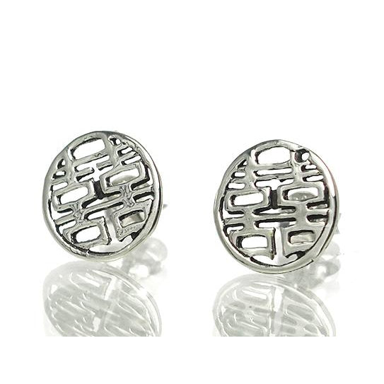 Sterling Silver Double Happiness Stud Earrings