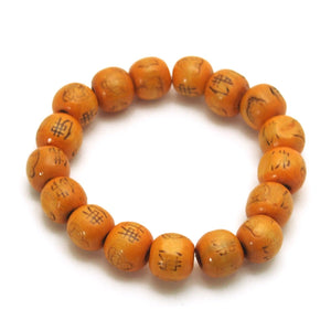 Happy Laughing Buddha Stamped Pine Wood Stretch Bracelet