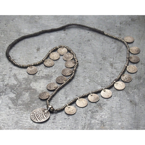 Antique Bukhara Silver Coin Necklace