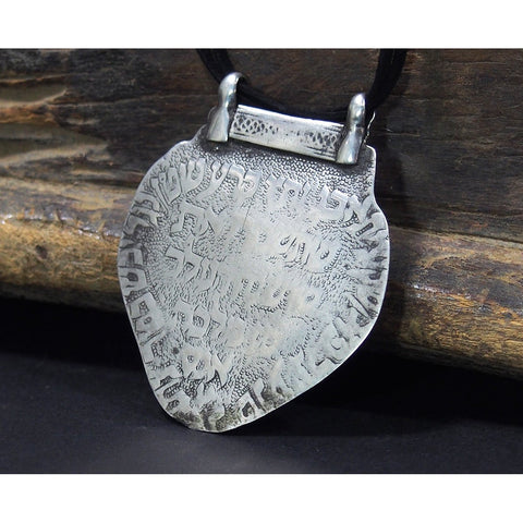 "Sephardic Jewish Silver Amulet to ""Break Satan"""