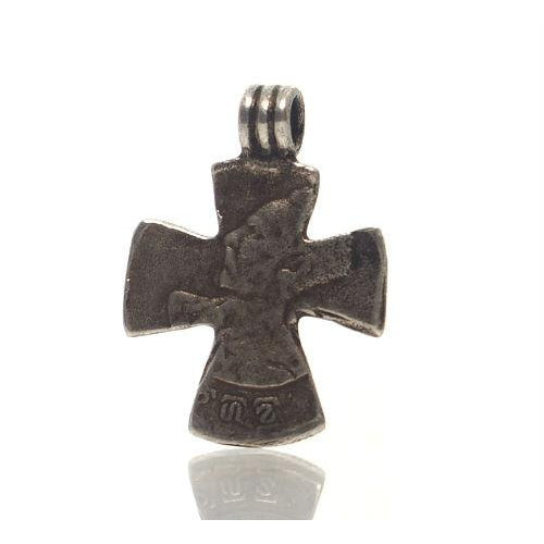 Antique Ethiopian Cross Pendant 2