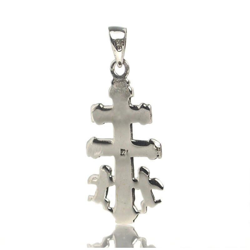 Sterling Silver Cross of Caravace Pendant