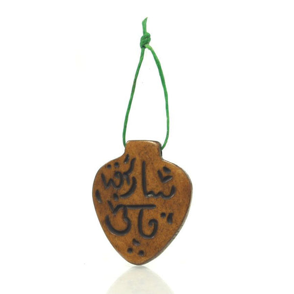 "Carved Cow Bone ""Hadj' Bead Heart Pendant from Nepal"