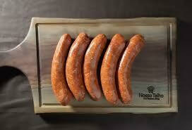 Pork Sausages 2 LB