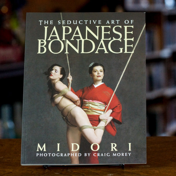 The Seductive Art of Japanese Bondage