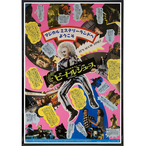 Beetlejuice 1988 Japan Film Poster Print