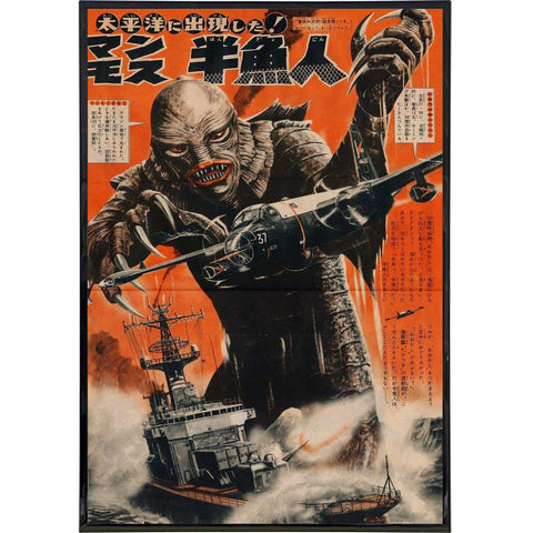 Creature from the Black Lagoon Japan Film Poster Print