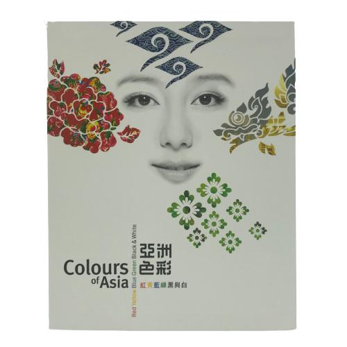 Colours of Asia 亞洲色彩