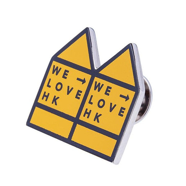 Sign of Water Supplies Department / We love HK Lapel Pin (Yellow Sign)
