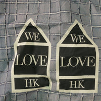 Sign of Water Supplies Department / We love HK Scarf
