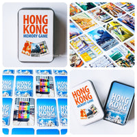 Hong Kong Memory Game