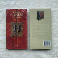 Classic Chinese Furniture: An Introduction