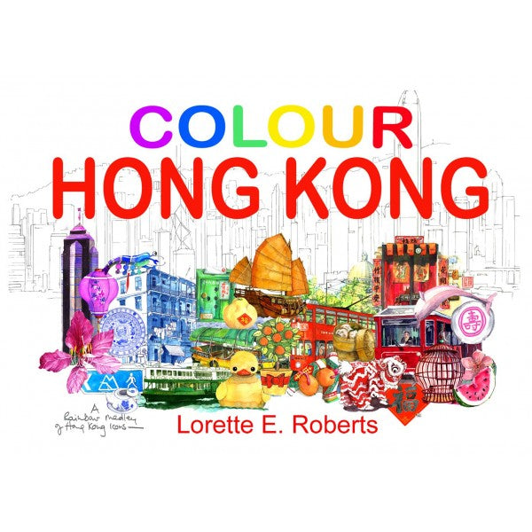 Colour Hong Kong
