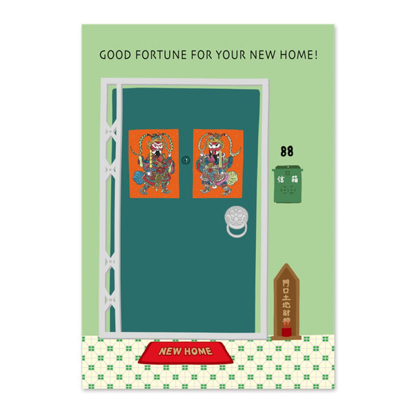 Greeting Card – For New Home