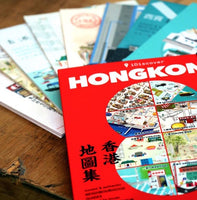 Hong Kong Neighbourhood Guide