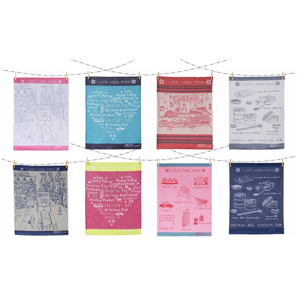 Tea Towel - I Love Hong Kong Collection