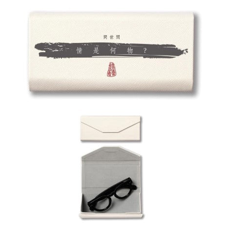 What is Love Foldable Spectacle Case 情是何物 眼鏡盒