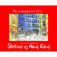 Sketches of Hong Kong - The Desk Calendar for 2021