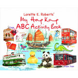 My Hong Kong ABC Activity Book