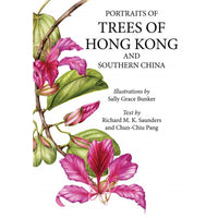 Portraits of Trees of Hong Kong and Southern China