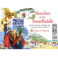Sketches of the Southside: Aberdeen Harbour and Repulse Bay to Stanley Market and Shek O