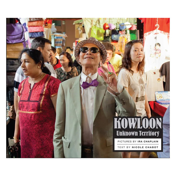 Kowloon: Unknown Territory